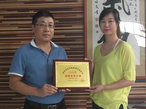 与深圳市光明区装饰行业协会建立合作伙伴关系